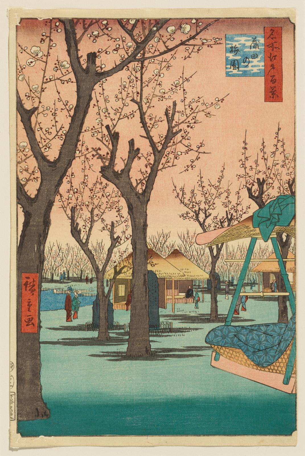 Japanese Garden Art Inspiration