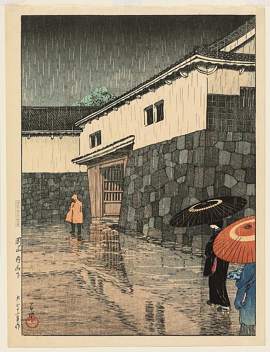 Rain in Uchiyamashita, Okayama District