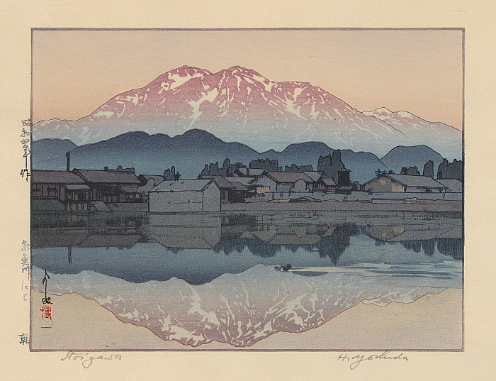 Itoigawa Morning Slider Image 1
