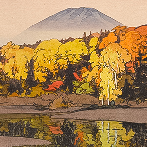Suiren Marsh at Hakkōdasan