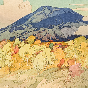 Autumn in Hakkōdasan
