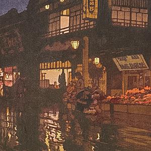 Kagurazaka Street after Night Rain